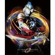 劇場版ウルトラマンオーブ 絆の力、おかりします! Blu-ray メモリアル BOX