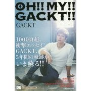 OH!!MY!!GACKT!! [単行本]
