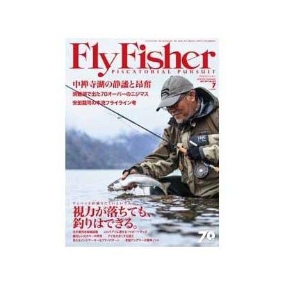FlyFisher (フライフィッシャー) 2017年 07月号 [雑誌]
