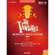 ソロ・ギターで奏でる/アコースティック・ベンチャーズ[RED]~ドライヴィング・ギター[TAB譜&模範演奏CD付] [単行本]