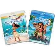 モアナと伝説の海 MovieNEXプラス3D オンライン予約限定商品 [DVD+Blu-ray Disc]