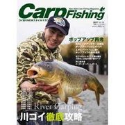 Carp Fishing 2017:別冊つり人 [ムック・その他]
