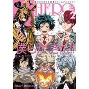 HEROボーイフレンド 2(F-BOOK Selection) [コミック]
