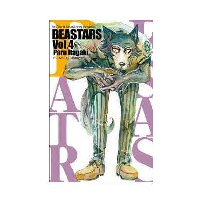 BEASTARS 4 [コミック]