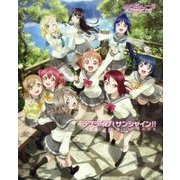 ラブライブ!サンシャイン!! SECOND FAN BOOK (仮) [単行本]