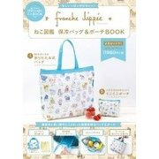 franche lippee ねこ図鑑保冷バッグBOOK [ムックその他]