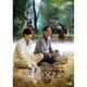 FINAL FANTASYⅩⅣ 光のお父さん DVD-BOX [DVD]