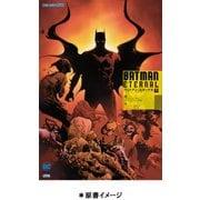 バットマン:エターナル<下>(THE NEW 52!) [コミック]