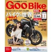 Goo Bike 関西版 2017年 7/9号 [雑誌]