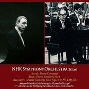 ピアノ協奏曲 - ラヴェル、 リスト、 ベートーヴェン