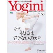 Yogini(ヨギーニ) 58 [ムック・その他]