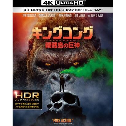 キングコング:髑髏島の巨神 [UltraHD Blu-ray]