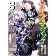 ナイツ&マジック(3) (ヤングガンガンコミックス) [コミック]