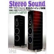 季刊 Stereo Sound No.203(夏号) [ムックその他]