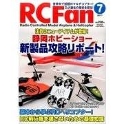 RC Fan (アールシー・ファン) 2017年 07月号 [雑誌]