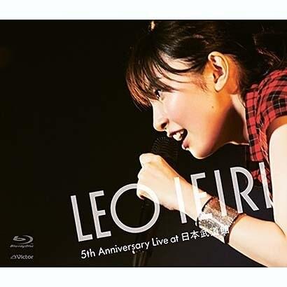 家入レオ/5th Anniversary Live at 日本武道館 [Blu-ray Disc]