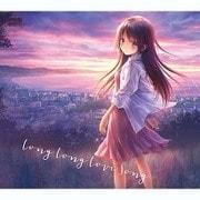 Long Long Love Song