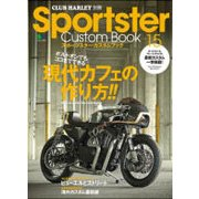 Sportster Custom Book(スポーツスター・カスタムブック) Vol.15 [ムックその他]