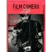 FILM CAMERA LIFE-今でも、今だからこそ、フィルムカメラが大好きなんだ。(玄光社MOOK) [ムックその他]