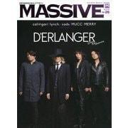 MASSIVE (マッシヴ) Vol.26 (シンコー・ミュージックMOOK) [ムックその他]
