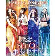 戸松遥 BEST LIVE TOUR 2016 SunQ&ホシセカイ