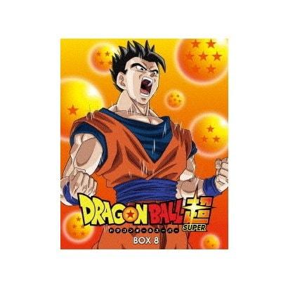 ドラゴンボール超 Blu-ray BOX8 [Blu-ray Disc]