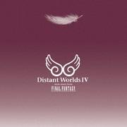 ディスタント ワールドⅣ モア ミュージック フロム ファイナルファンタジー