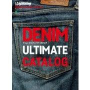別冊Lightning Vol.167 DENIM ULTIMATE CATALOG (デニムアルティメイトカタログ) [ムック・その他]
