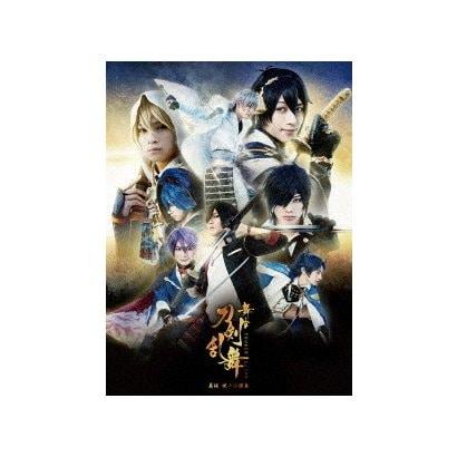 舞台『刀剣乱舞』義伝 暁の独眼竜 [Blu-ray Disc]