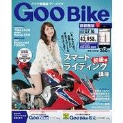 Goo Bike 首都圏版 2017年 7/16号 [雑誌]