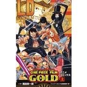 ONE PIECE FILM GOLD 上 (ジャンプコミックス) [コミック]