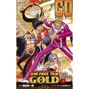 ONE PIECE FILM GOLD 下 (ジャンプコミックス) [コミック]