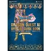 PlayStation(R)4版 ドラゴンクエストXI 過ぎ去りし時を求めて 公式ガイドブック [単行本]