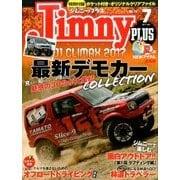jimny plus (ジムニー・プラス) 2017年 07月号 [雑誌]