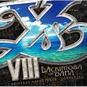 イースⅧ -Lacrimosa of DANA-オリジナルサウンドトラック[完全版]