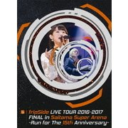 fripSide LIVE TOUR 2016-2017 FINAL in Saitama Super Arena -Run for the 15th Anniversary-