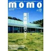 momo vol.15 アート特集号 [ムック・その他]