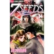7SEEDS<34>(フラワーコミックス) [コミック]