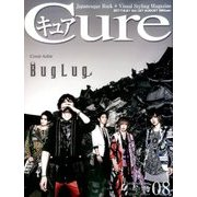 Cure (キュア) 2017年 08月号 [雑誌]