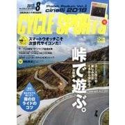 CYCLE SPORTS (サイクルスポーツ) 2017年 08月号 [雑誌]
