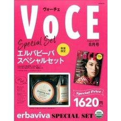 VOCE 2017年8月号×エルバビーババスソルト&ボディオ [ムックその他]