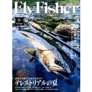 FlyFisher (フライフィッシャー) 2017年 08月号 [雑誌]