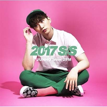 JUNHO(From 2PM)/2017 S/S