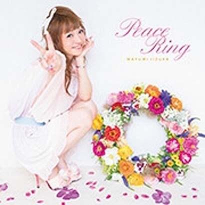 飯塚雅弓/Peace Ring