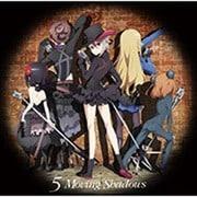 5 Moving Shadows (TVアニメ 『プリンセス・プリンシパル』 キャラクターソングミニアルバム)