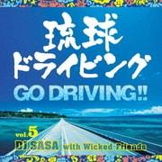 琉球ドライビング 5 -GODRIVING!!-