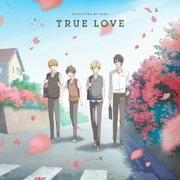 TRUE LOVE (TVアニメ ひとりじめマイヒーロー EDテーマ)