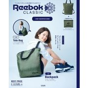 Reebok CLASSIC 2WAY BACKPACK BOOK [ムック・その他]