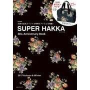 SUPER HAKKA 30th Anniversary Book [ムック・その他]