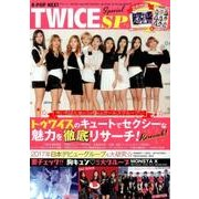 K-POP NEXT TWICE SP [ムックその他]